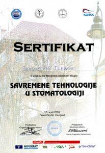 stomatoloski-sertifikat-savremene-tehnologije