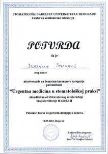 urgentna-medicina-dubravka