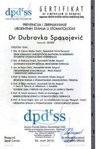 stomatoloski-sertifikat-urgentna-stanja