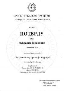 srpsko-lekarsko-drustvo-potvrda-sertifikat