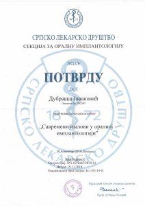 sertifikat-stomatologija