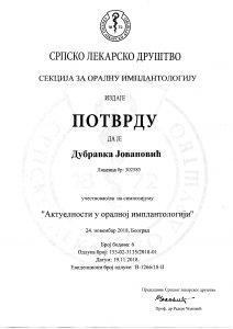 potvrda-stomatolosko-drustvo-sertifikat